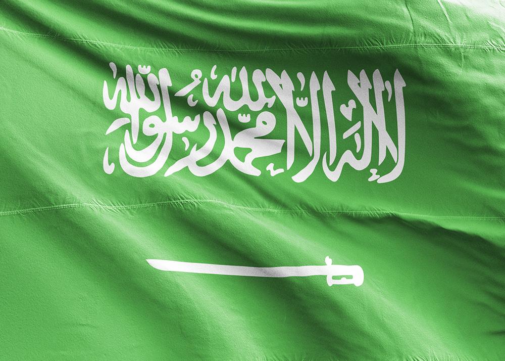 Arapça Seslendirme