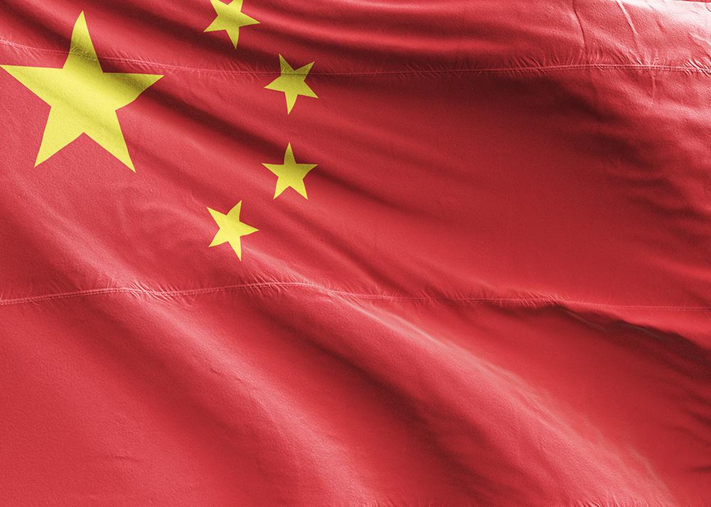 Çince Seslendirme