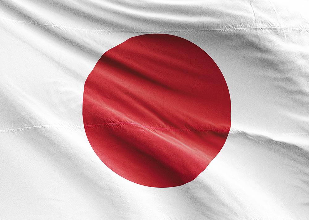 Japonca Seslendirme