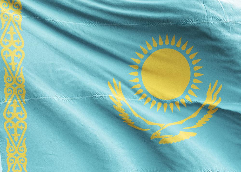 Kazakça Seslendirme
