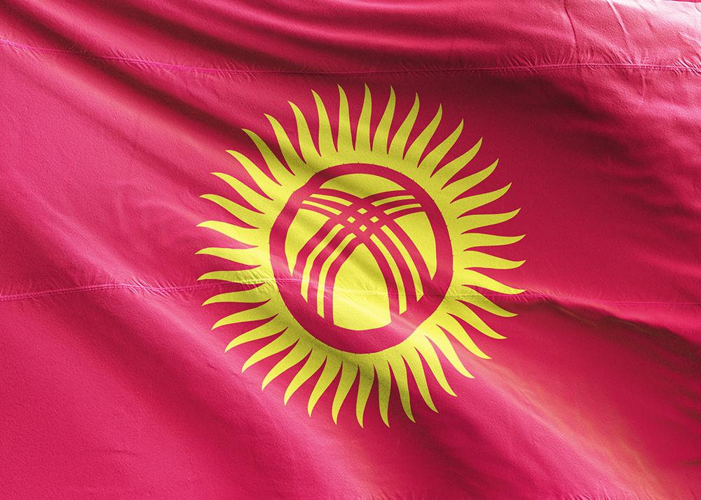 Kırgızca Seslendirme