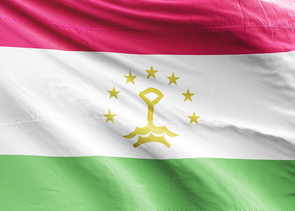 Tacikçe Seslendirme