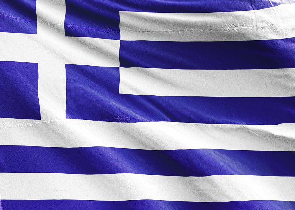 Yunanca Seslendirme